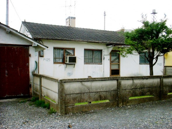 HOUSE_20111129_10