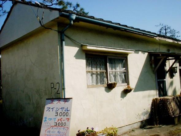 HOUSE_20111129_24
