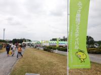 福生中央公園で行なわれた環境フェス