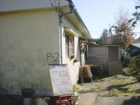 house05_06